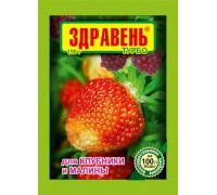 Здравень для клубники и малины 150г