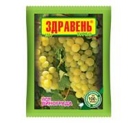 Здравень для винограда 150гр