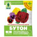 Бутон -цветы 2г