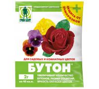 Бутон-2 цветы 2г
