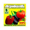 Агрикола 3 томат 50г