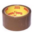 Скотч коричневый 50мм*50м 40мк Klebebander