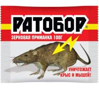 Гранулы от крыс и мышей Ратобор 100г