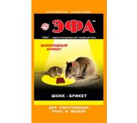 Брикет-шокк от крыс и мышей Эфа 50г