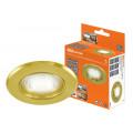 Светильник встр СВ 01-01 MR16 50 Вт G5,3 Золото