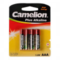 Элемент пит.Camelion LR03 BL2 (00685) 1шт