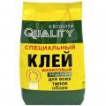 Клей обойный Кволити 0,2 кг. спецвинил