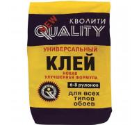 Клей обойный Кволити 0,2 кг. универсал