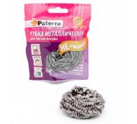 Губка металлическая PATERRA /VETTA