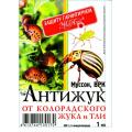 Антижук 1мл (от колорад.жука)