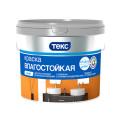 Краска в/д влагостойкая ТЕКС ПРОФИ 4,5 л/6,7 кг