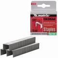 Скобы для степлера Matrix 10мм тип 140 закал