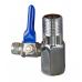 Адаптер- вентиль  для подключения фильтров